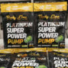 SPP SUPER POWER PUMP LA PLIC - ENERGIZANT INAINTE DE SALA
