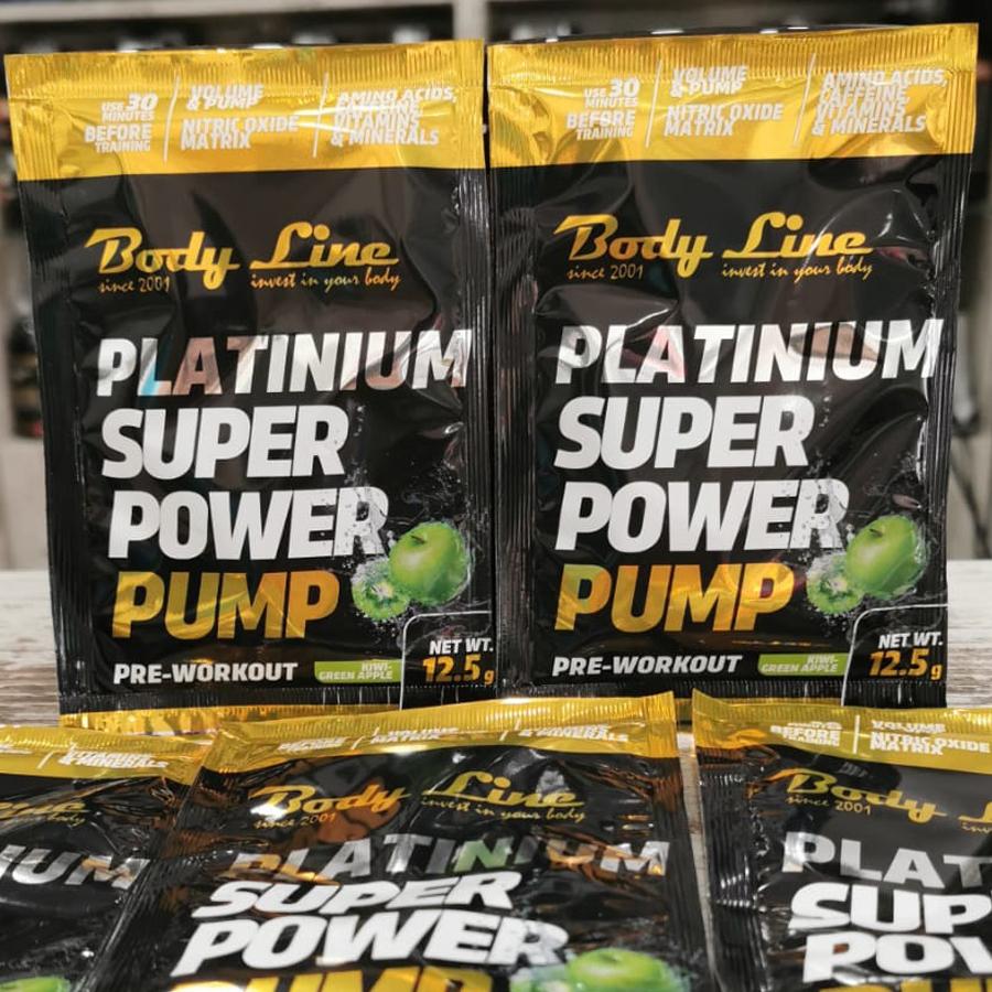 SPP SUPER POWER PUMP LA PLIC - ENERGIZANT INAINTE DE SALA